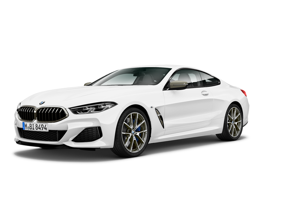 BMW BMW M850i xDrive Coupe